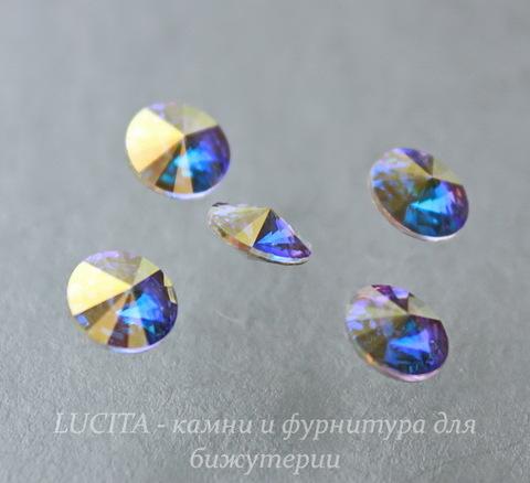 1122 Rivoli Ювелирные стразы Сваровски Crystal AB (SS29) 6,14-6,32 мм, 5 штук