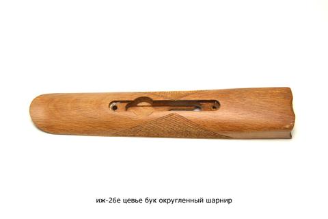 иж-26е цевье бук округленный шарнир
