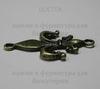 "Коннектор ""Fleur de Lys"" (1-1) 32х19 мм (цвет - античная бронза) ()"
