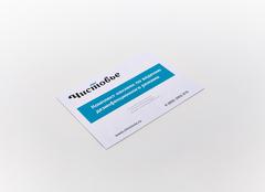 Комплект наклеек для ведения дез режима (1 комплект)