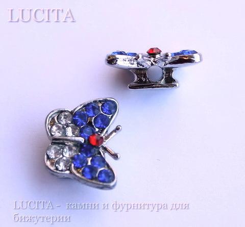 """Разделитель """"Бабочка"""" с синими стразами (цвет - античное серебро) 13х10х6 мм ()"""