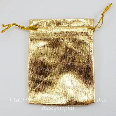 Подарочный мешочек из органзы, цвет - золотой, 9х6 см