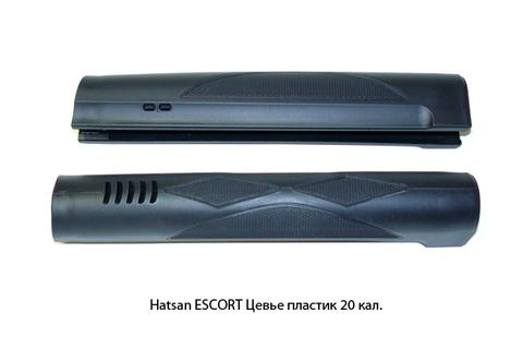 Hatsan ESCORT Цевье пластик д.718