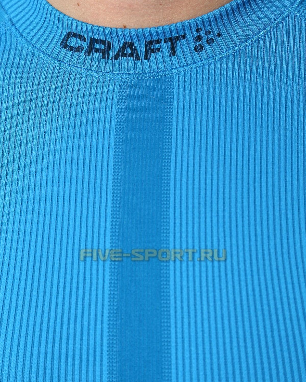 Мужское термобелье крафт Warm Blue (1901637-2350-1901640-2350)