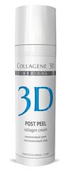 Крем-эксперт коллагеновый POST PEEL с УФ-фильтром (SPF 7) и нейтразеном, реабилитация после химических пилингов, Medical Collagene 3D