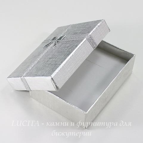 Подарочная коробочка с бантиком (цвет - серебряный), 92х70х26 мм