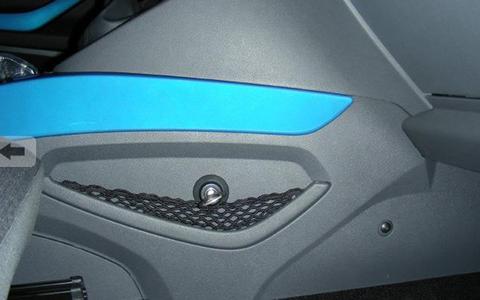 Гарант Консул 13009.R для FORD KUGA /2008-2013/ Бензиновый М6 R-вперед