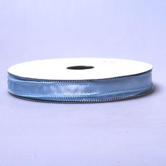 Лента атласная с каймой из бусин синяя