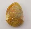 Подвеска Агат (тониров) (цвет - серо-желтый) 54,4х38,5х9,7 мм №2