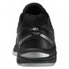 Asics GEL-GALAXY 7 GS Кроссовки для бега детские Black