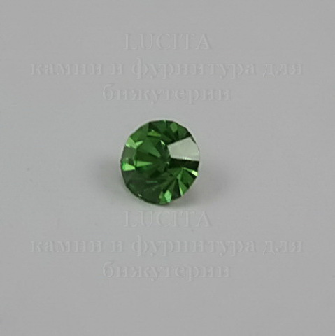 Стразы ювелирные (цвет - светло-зеленый) 5,6 мм , 10 шт
