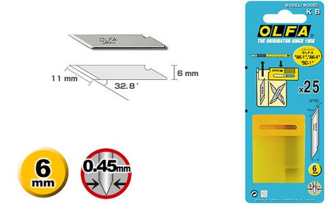 Лезвие KB для ножа AK-4, AK-1/5B, SC-1, 25 шт