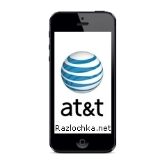 USA - AT&T (blacklist) iPhone 5C/5S
