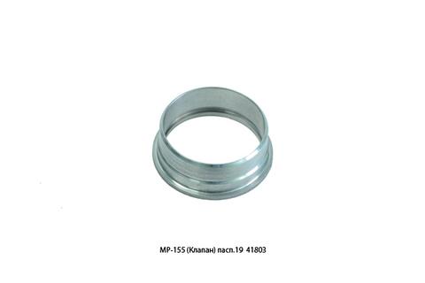Клапан МР-155