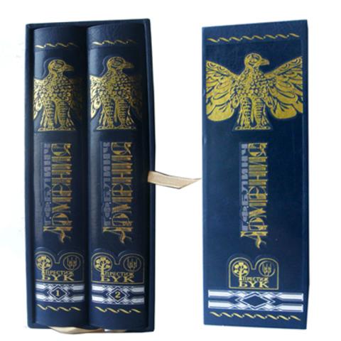 Армения. Путевые очерки и этюды 2 тома в футляре Г.Ф.Б. Линч