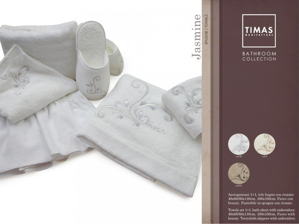 Наборы полотенец Набор полотенец 2 шт Timas Jasmine белый nabor-mahrovyh-polotenets-jasmine-ot-timas-italiya.jpg