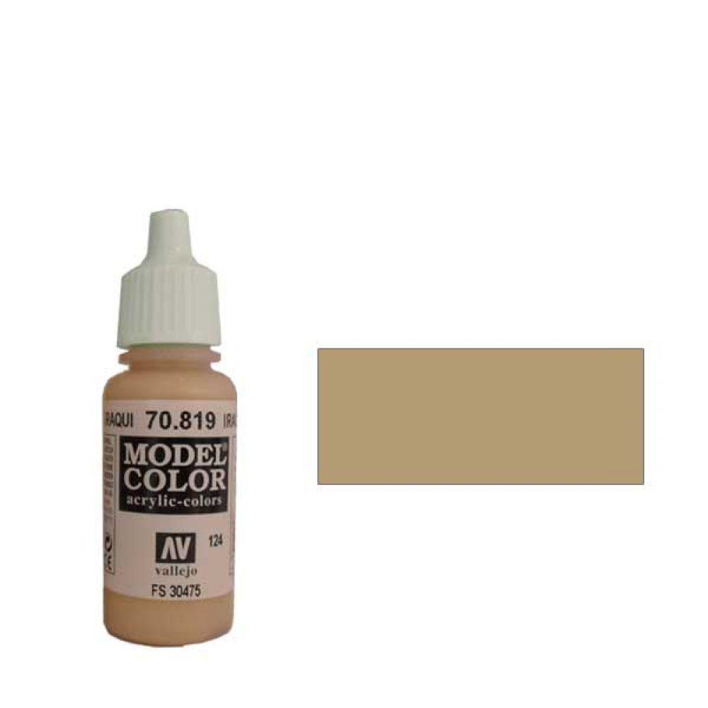 124. Краска Model Color Песочный 819 (Iraqui Sand) укрывистый, 17мл
