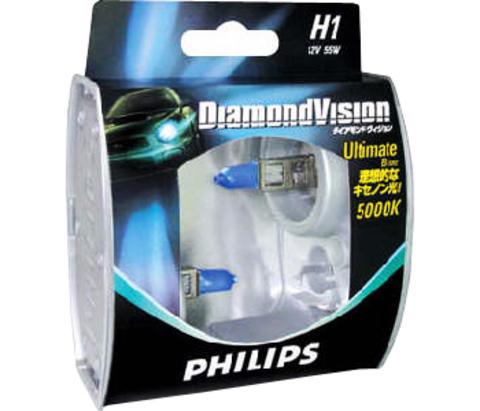 Галогенные лампы Philips H1 Diamond Vision (5000K) (2шт.)