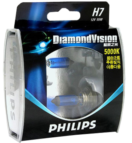 Галогенные лампы Philips H7 Diamond Vision (5000K) (2шт.)