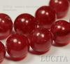Бусина Жадеит, шарик, цвет - вишневый, 10 мм, нить ()