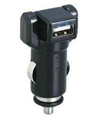 Зарядное устройство USB F232