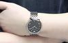 Купить Наручные часы Armani AR1614 по доступной цене
