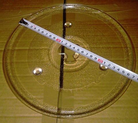 Тарелка для свч 270mm (с крепл.10коп.внутрь) Daewoo- MCW003LG