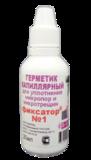 Герметик анаэробный Фиксатор №1 20мл (41шт/кор)