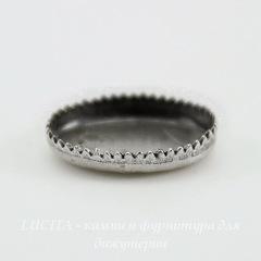 Сеттинг - основа с зубчатым краем для камеи или кабошона 10х8 мм (оксид серебра)