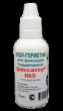 Герметик анаэробный Фиксатор №9 20мл (41шт/кор)