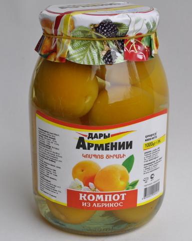 Компот Дары Армении из абрикоса, 1000г