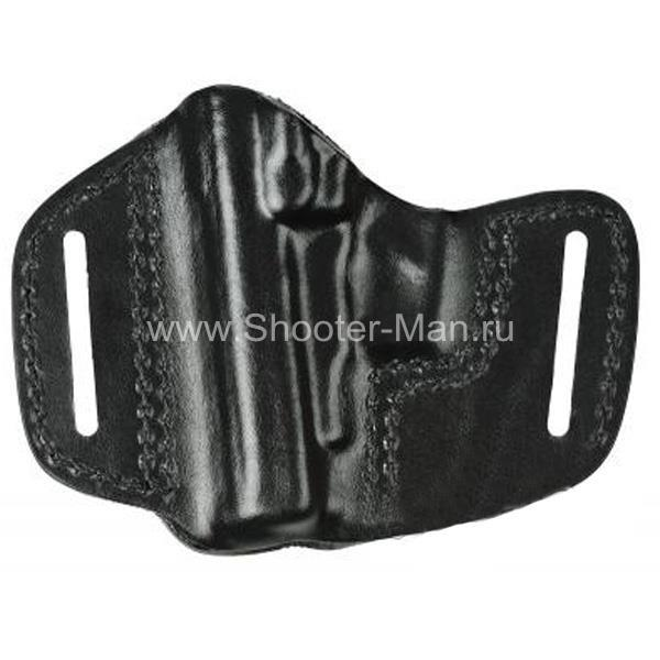 Кожаная кобура на пояс для пистолета Streamer ( модель № 19 )