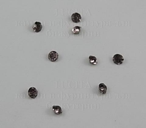 Стразы ювелирные (цвет - сиреневый) 2,2 мм, 10 шт ()