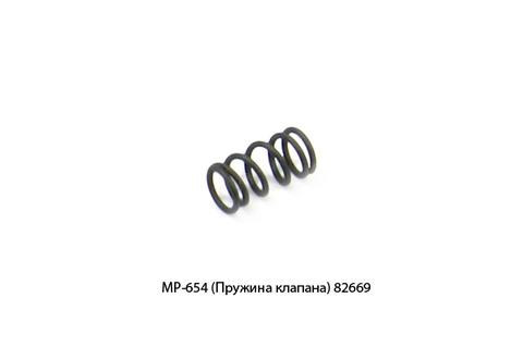 Пружина клапана МР-654