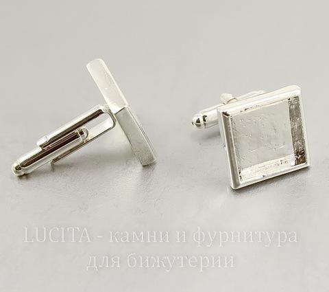 Основа для запонок с квадратным сеттингом для кабошона 14 мм (цвет - серебро), 28х14 мм ПАРА