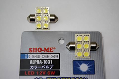 Светодиодные лампы SV8,5/C10W Sho-me Alpha-1031