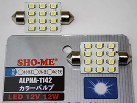 Светодиодные лампы SV8,5/C10W Sho-me Alpha-1142