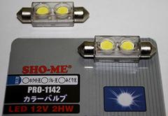 Светодиодные лампы SV8,5/C10W Sho-me Pro-1142