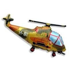 Вертолет (военный) 14''/30 см, 5 шт.