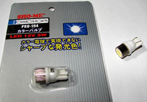 Светодиодные лампы T10/W5W Sho-me Pro-194