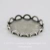 Сеттинг - основа для камеи или кабошона 15 мм (оксид серебра) ()