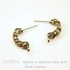 """Пуссеты - гвоздики Quest Beads """"Крученые"""" 18х5 мм (цвет-античное золото)(без заглушек), пара ()"""