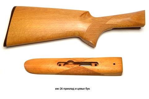 иж-26 приклад и цевье бук