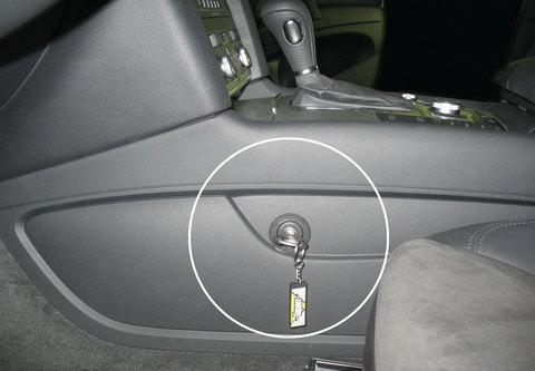 Гарант Консул 01002.L для AUDI Q7 /2006-/ А+ P