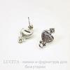 """Пуссеты - гвоздики Quest Beads """"Королевское сердце"""" 17х10 мм (цвет-античное серебро)(без заглушек), пара ()"""