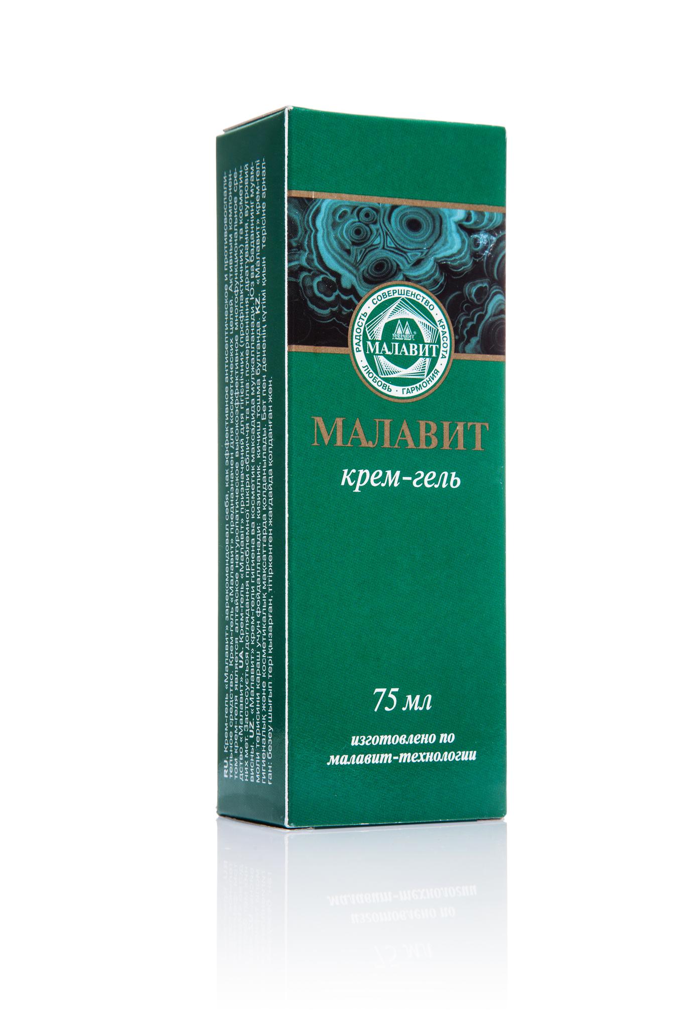 Малавит крем-гель 75 мл.