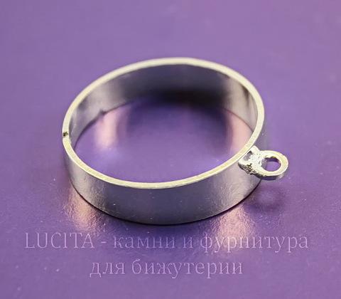 Основа для кольца с петелькой (цвет - серебро)