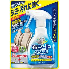 Спрей для очистки ткани Carall 2071