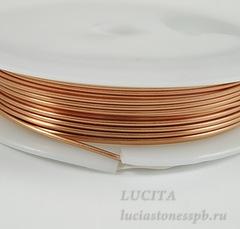 Проволока латунная 0,8 мм, цвет - медь, примерно 3 метра