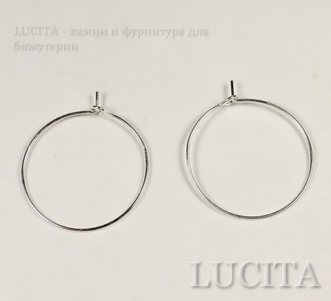 Швензы - кольца  25 мм (цвет- серебро)
